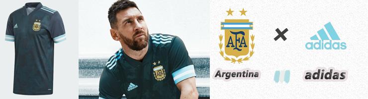 Comprar Camisetas de Futbol Argentina 2020