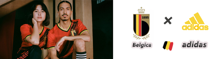 Comprar Camisetas de Futbol Belgica 2020