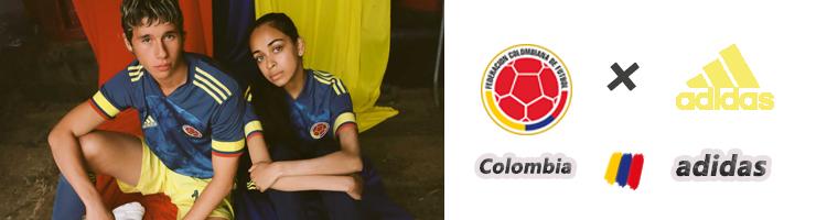 Comprar Camisetas de Futbol Colombia 2020