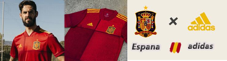 Comprar Camisetas de Futbol Espana 2020