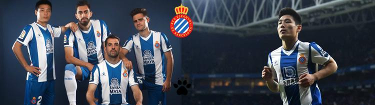 Comprar Camisetas de Futbol Espanyol 2020